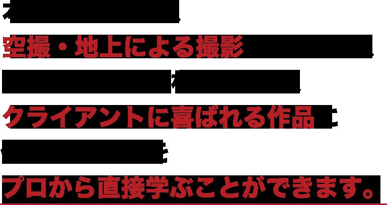 film_sub02_20171102