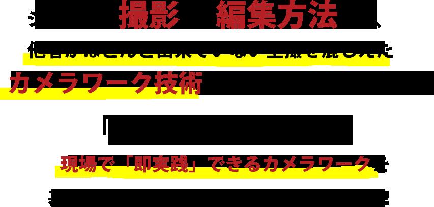 mm02_sub02