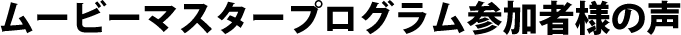 mmp02_sub05