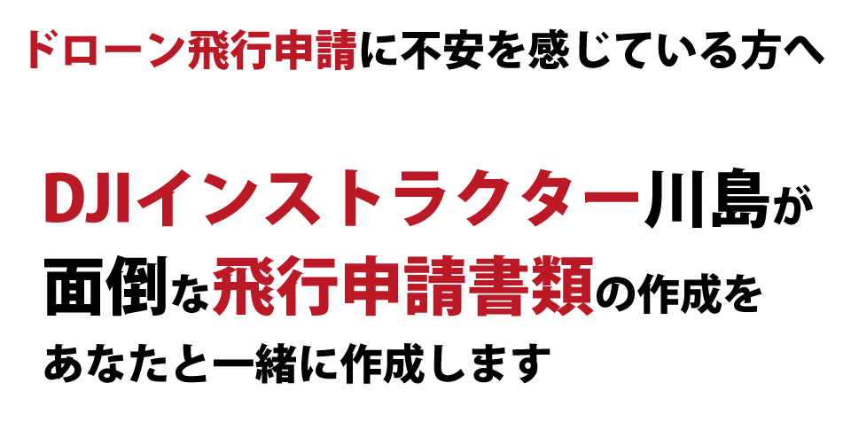 application2017_sub01
