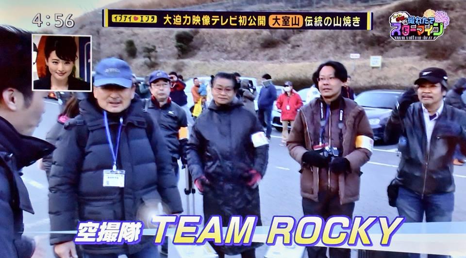 rocky02